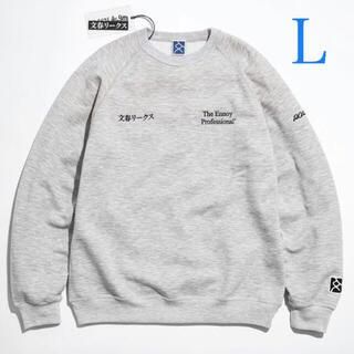 1LDK SELECT - 【 L】ennoy エンノイ スタイリスト私物 文春リークス 週間文春 グレー