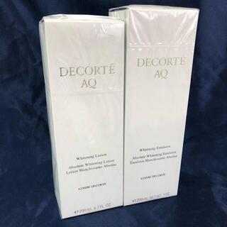 コスメデコルテ(COSME DECORTE)の【新品未開封】コスメデコルテ AQ ホワイトニング ローション&エマルジョン(乳液/ミルク)