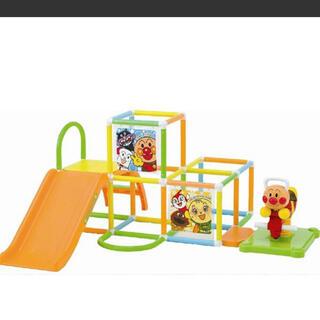 アガツマ(Agatsuma)のジャングルジム アンパンマン ロッキングパーク ぶらんこ すべり台  知育玩具(知育玩具)