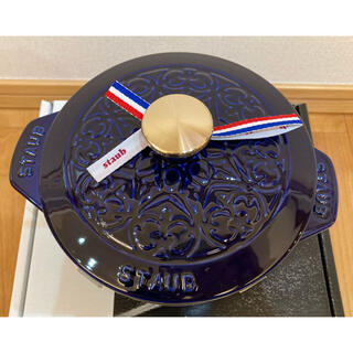 STAUB - staub ラ・ココット de GOHAN リリー グランブルー M 16cm