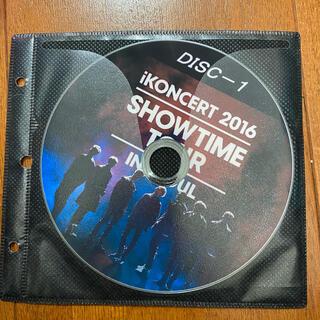 アイコン(iKON)のiKONCERT 2016 SHOWTIME TOUR IN SEOUL DVD(ミュージック)