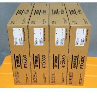 【まとめ買特価!】YAMAHA RTX830 VPNルーター 4台セット 新品!