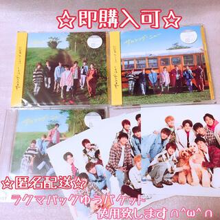 ジャニーズWEST - 即購入可☆6点セット価格☆ ジャニーズWEST サムシングニュー シングル CD