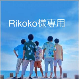 Rikoko様専用(アイドルグッズ)
