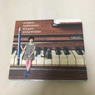 シンガーソングライター(初回限定盤)(ポップス/ロック(邦楽))