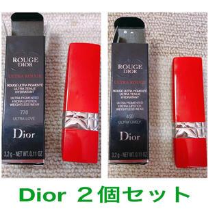 Dior - Dior 口紅 2個セット 新品
