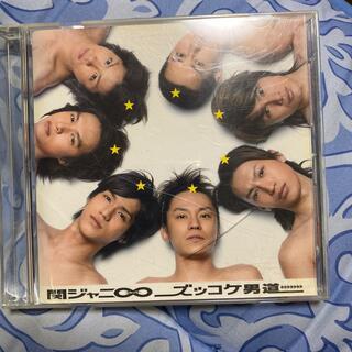 カンジャニエイト(関ジャニ∞)の関ジャニ ズッコケ男道(ポップス/ロック(邦楽))