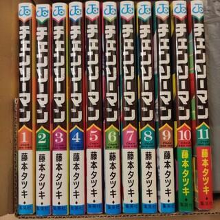 集英社 - チェンソーマン 全11巻セット