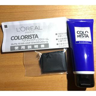ロレアルパリ(L'Oreal Paris)のCOLORISTA  ヘアメイクアップクリーム(カラーリング剤)