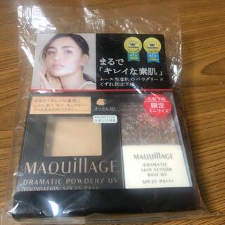 MAQuillAGE - MAQuillAGE ファンデーション&化粧下地