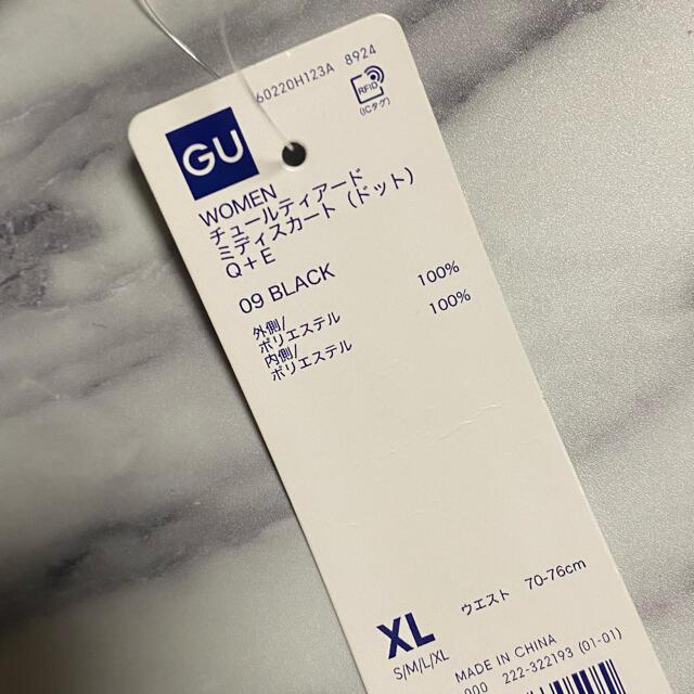 GU(ジーユー)のGU チュールティアードミディアムスカート ブラック<新品> レディースのスカート(ひざ丈スカート)の商品写真