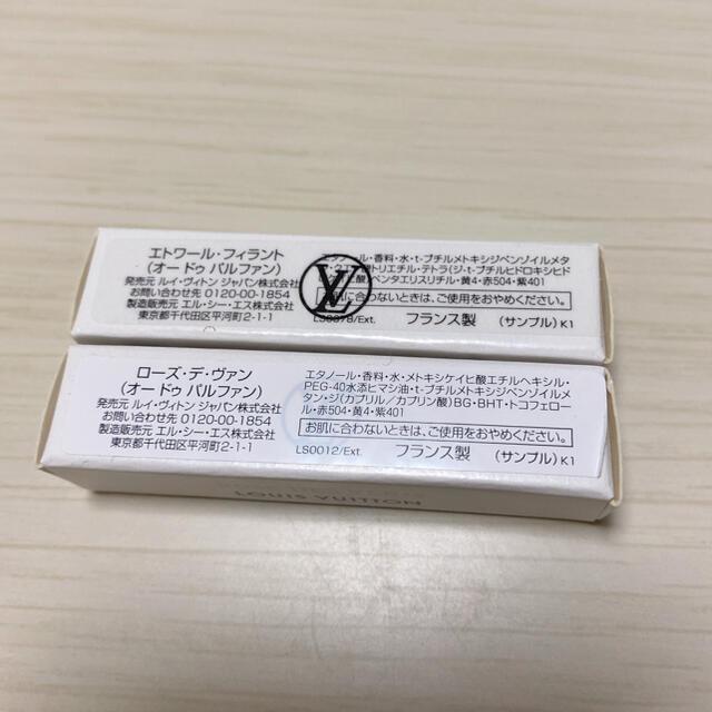 LOUIS VUITTON(ルイヴィトン)のルイヴィトン 香水 コスメ/美容の香水(ユニセックス)の商品写真