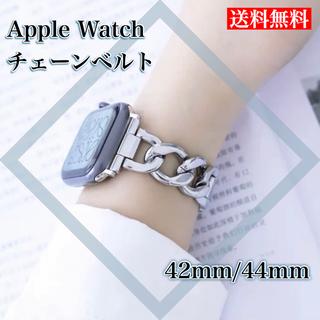 ★GWセール★Apple Watch シングル チェーン ベルト 42/44mm