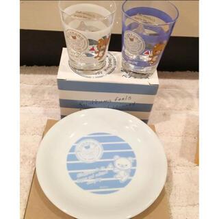 サンエックス - リラックマ ペアグラス お皿