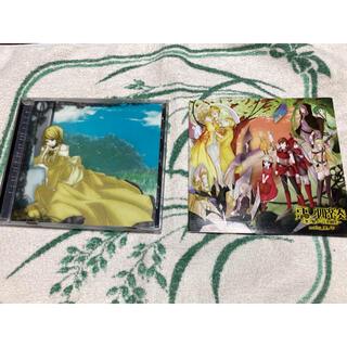 悪ノ娘 CD2枚セット(ボーカロイド)