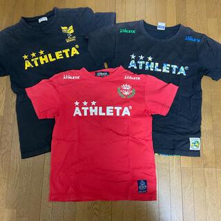 アスレタ(ATHLETA)の早い者勝ち!ATHLETA Tシャツ まとめ売り(Tシャツ/カットソー(半袖/袖なし))