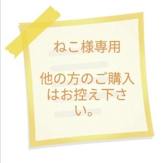 Takara Tomy - リカちゃん ミスタードーナツ