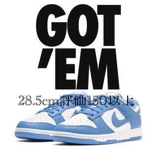 NIKE - NIKE DUNK LOW University Blue ダンク 28.5cm