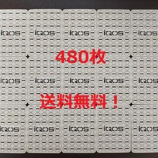 iQOS/iQOS3ホルダー クリーナー フィルター マット 480枚/セット(タバコグッズ)