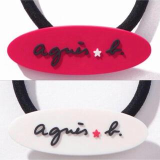 agnes b. - (最終価格)Agnes b. ENFANT ロゴヘアゴム*2色