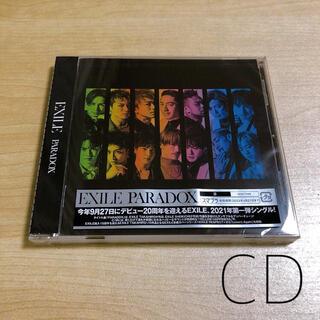 EXILE - PARADOX CD EXILE 新品
