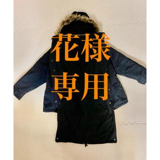 エックスガールステージス(X-girl Stages)のX-girl Stages ダッカー付き ママアウター(マタニティアウター)
