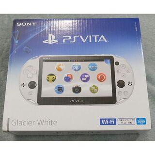 PlayStation Vita - SONY PlayStation Vita PCH-2000 ホワイト +8GB