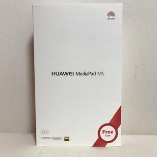 HUAWEI - HUAWEI MediaPad M5 SIMフリー LTE model