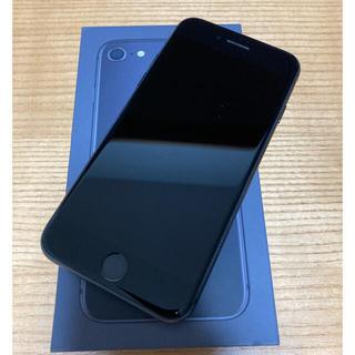 Apple - iPhone8 送料無料! 即日発送!