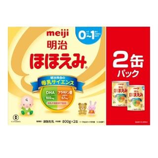 明治 - 明治ほほえみ / 粉ミルク(800g×2)