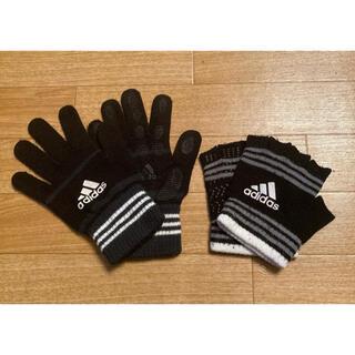 adidas - adidas/ニット手袋セット/黒/フリーサイズ