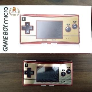 GAMEBOY micro本体(携帯用ゲーム機本体)