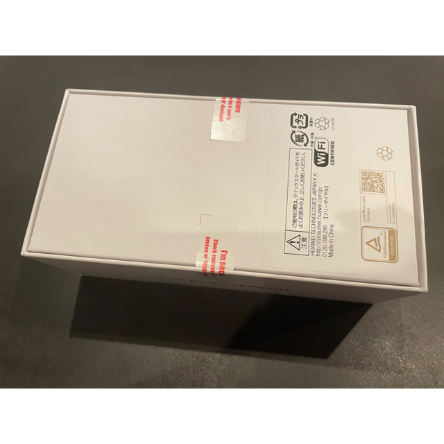 ANDROID(アンドロイド)のkk12123262's shop様 専用 スマホ/家電/カメラのスマートフォン/携帯電話(スマートフォン本体)の商品写真