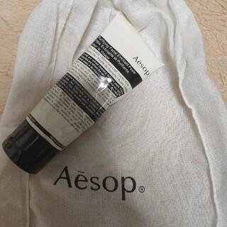 イソップ(Aesop)のイソップ Aesop ピュリファイングフェイシャルエクスフォリアント 75mL(洗顔料)