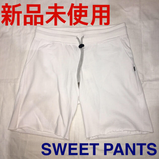 SWEET PANTS ショートパンツ