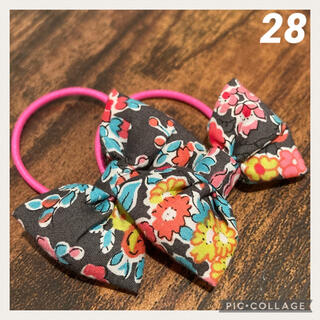リバティヘアゴムミニサイズ No.28(ファッション雑貨)