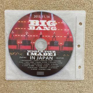 ビッグバン(BIGBANG)のBIGBANG MADE DVD(ミュージック)