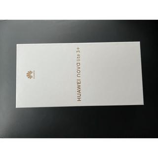 アンドロイド(ANDROID)の新品未開封 HUAWEI nova lite 3+  オーロラブルー 128GB(スマートフォン本体)