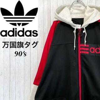 adidas - アディダス 万国旗タグ 銀タグ 90s ビッグロゴ パーカー スウェット M