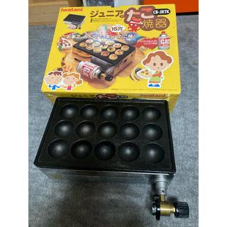 イワタニ(Iwatani)のIwatani たこ焼き器 イワタニカセットガス  たこ焼き(たこ焼き機)