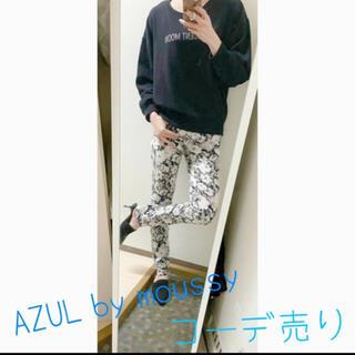アズールバイマウジー(AZUL by moussy)のスウェット&スキニーパンツ コーデ(セット/コーデ)