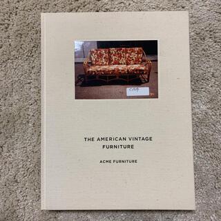 JOURNAL STANDARD - ACME Furnitureアーカイブブック