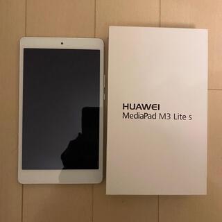 HUAWEI - HUAWEI MediaPad M3 Lite S ファーウェイ メディアパッド