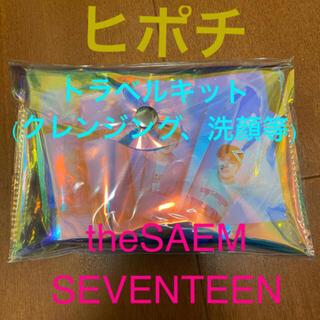 ザセム(the saem)のthe SAEM セブチ SEVENTEEN トラベルキット ヒポチ 洗顔(K-POP/アジア)