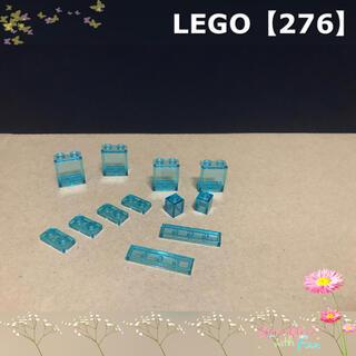 Lego - LEGO レゴフレンズ 透明 クリア トランスブルー タイル サポート【276】