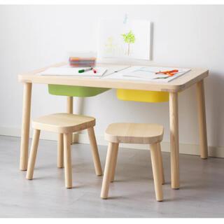IKEA - IKEA フリサット テーブル