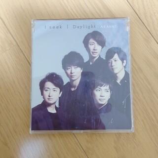 嵐 - I seek/Daylight 嵐 CD シングル 通常盤