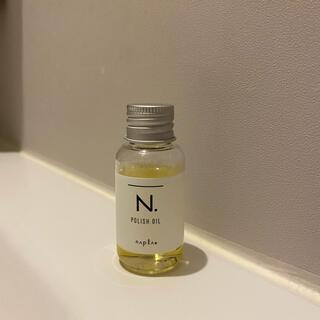 ナプラ(NAPUR)のN. エヌドット ポリッシュオイル(オイル/美容液)