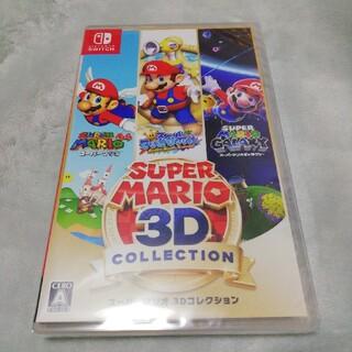 ニンテンドースイッチ(Nintendo Switch)の未開封新品 スーパーマリオ 3Dコレクション Switch(家庭用ゲームソフト)