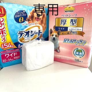 Unicharm - デオシート ワイド 62枚 ユニチャーム ペット 犬 猫 トイレ シーツ